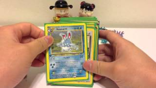 Pokemon eBay BCBM Hundred Holofoils Fakes Shadowless 1st Edition Cards 11/3 Part 1