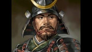 Memoirs of a Secret Empire - Tokugawa Ieyasu (part 1)