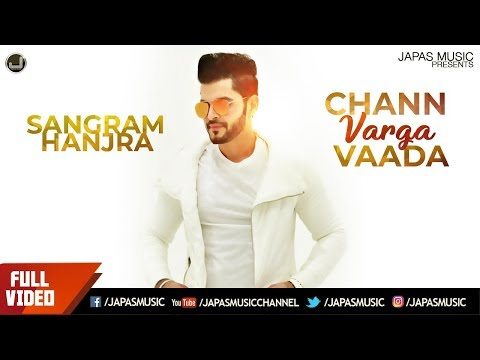 Chann Varga Koi Ikko  Vaada | Sangram_the Voice of Romance |...