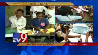 Nandyal by-poll : Voting ends peacefully except 2 incidents
