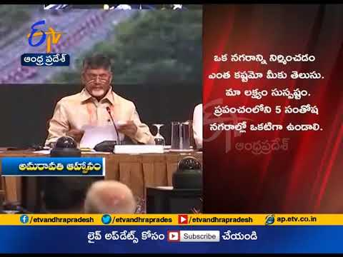 CM Chandrababu attend World Cities Summit at Singapur