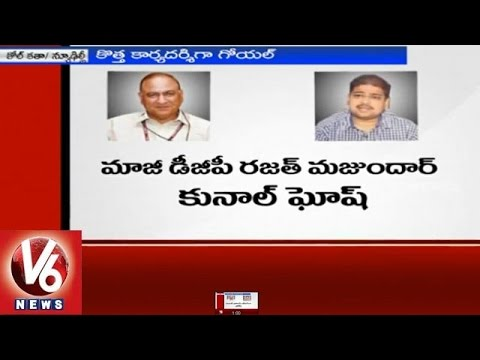 Home Secretary Anil Goswami and Srinjoy Bose resigned - Saradha Scam (05-02-2015)