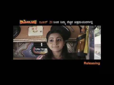 auto Raja Kannada Movie Ganesh Is Describing Bhama Like It video