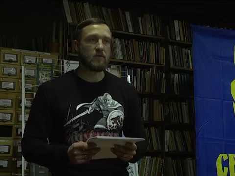 """У Прилуках за підтримки """"Свободи"""" відбулася зустріч із Юрієм Руфом"""
