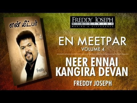 Neer Ennai Kangira Devan - En Meetpar Vol 4 - Freddy Joseph video