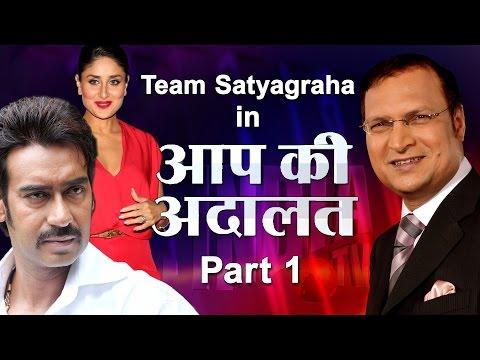 Aap Ki Adalat - Team Satyagraha Part 1