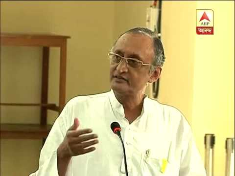 Header of Amit Mitra