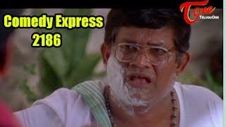 Comedy Express 2186   Back to Back   Latest Telugu Comedy Scenes   #TeluguOne