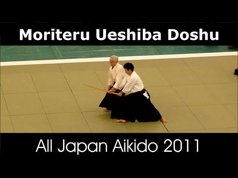 Ueshiba Moriteru Doshu - 49th All Japan Aikido Demonstration (2011) Image 1