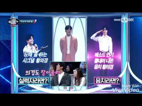 I can see your voice 4 eps 3 Kim Min Gyu