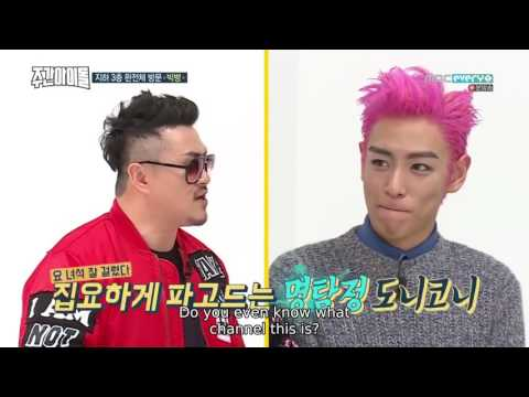 [ENGSUB] Weekly Idol BIGBANG Part 1