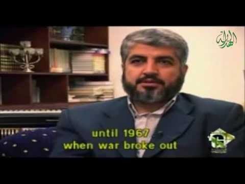 HAMAS: Behind the Mask