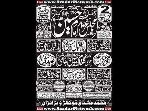 Live Majlis 2 November 2018 Ratta Bajwa Gujranwala