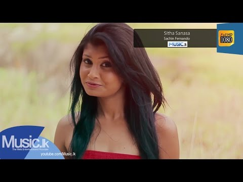 Sitha Sanasa - Sachin Fernando