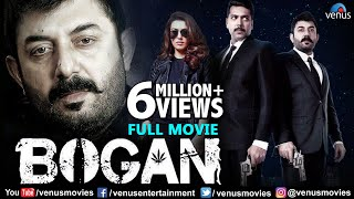 BOGAN Full Movie   Arvind Swamy   Jayam Ravi   Hansika Motwani   Hindi Dubbed Action Movies