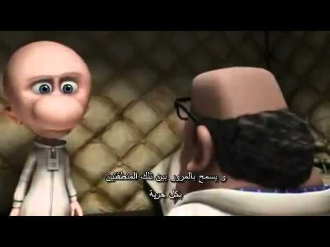 فيلم العجوز والبحر http://www.musicvideos.com/watch-animal-farm/sWRd88abSGY.html