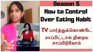 Day 2 Tamil Weight Loss Challenge | Mindful Eating Tips | How to Control Your Eating Habits
