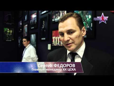Введение Сергея Федорова в Зал Славы