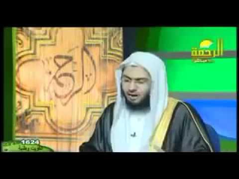 Cheikh Mohamed Sawi قصة زوجين قصة مؤثرة ومبكية video