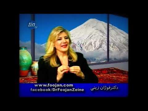 مصاحبه استاد شجریان با دکتر فوژان زینی-Shajarin interview with Dr Fojan Zeini Music Videos