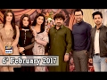 Good Morning Pakistan - Guest: Sun Yaara Cast - 6th February 2017