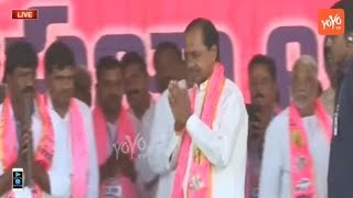 KCR entry | TRS Praja Ashirvada Sabha - Nakrekal | Telangana News | Election 2018 | YOYOTV Channel