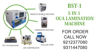 5in1 2017 - 2018 OCA Lamination Machine (YMJ Failed) BOOK NOW-9312117080. Broken Glass Replacement.