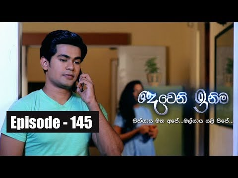 Deweni Inima | Episode 145 25th August 2017