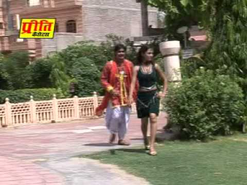 Kordi Kishangarh Ki-rajasthani Hot Sexy Romantic Girl Dance Video New Album Song Of 2012 video