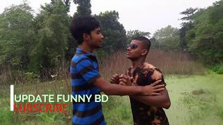 New Funny Video |New Bangla Funny Video 2017।Update Funny Bd......2017 update new funny video
