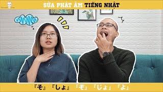 Sửa phát âm tiếng Nhật    Những lỗi tiếng Nhật mà người Việt hay gặp    日本語の発音    nghĩa samurai chan