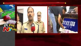 IPL Cricket Betting Hulchul in Telugu States || Police Arrests Cricket Betting Gang in Guntur