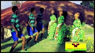 Nuraddis Seyid and Yoni Yoye - Befilega በፍለጋ (Amharic)