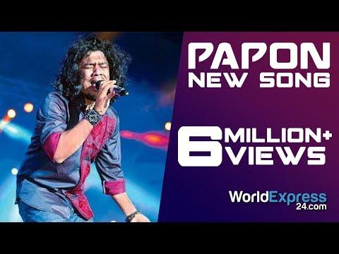 Tere Bin Nahi Lagda Dil Mera Dholna by Papon - WorldExpress24.com