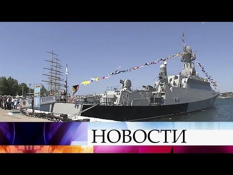 Новейший корабль будет патрулировать акваторию Керченского пролива и охранять Крымский мост.