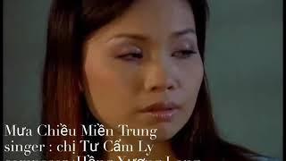 Mưa Chiều Miền Trung - chị Tư Cẩm Ly (music Video cảm động về miền Trung)