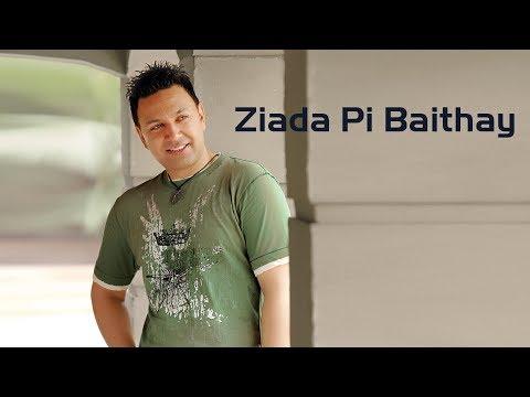 Manmohan Waris - Ziada Pi Biathe video