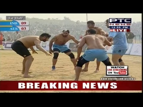 India vs Australia | Men's | Day 9 | 5th World Cup Kabaddi Punjab 2014