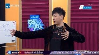 胡彦斌爆笑英语集合 被舞蹈整惨了《梦想的声音3》花絮 EP6 20181130 /浙江卫视官方音乐HD/