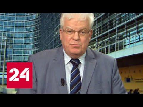 Новые санкции США против России не по вкусу Евросоюзу