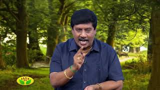 Kaalaimalar  Episode - 1796 Sindhikka Sila Nimidangal