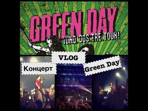 Green Day - American Idiot (Книга)