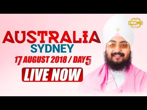 Live Streaming | 🇦🇺AUSTRALIA TOUR 🇦🇺| Sydney | Day 5 | 17 Aug 2018 | Dhadrianwale