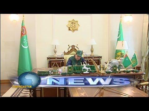 Новости Телевидения Туркменистана13.04.2018