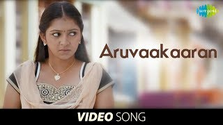 Kutti Puli - Kutti Puli | Aruvaakaaran | Tamil Movie video song