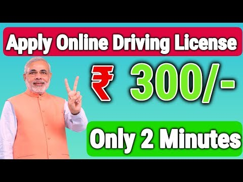[Hindi] How to Apply Online Driving License in India
