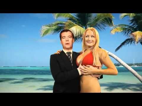 Новогоднее Поздравление Медведева 2012