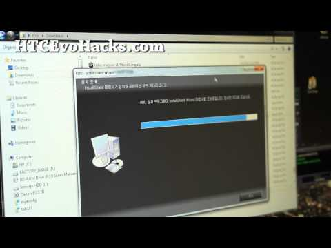 How to Unroot HTC Evo 3D! [HBOOT 1.50][HTC Unlocked]