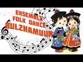 Children S Dance Of The North Детский танец народов севера mp3