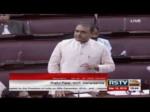 Praful Patel comments on The Insurance Laws (Amendment) Bill, 2015